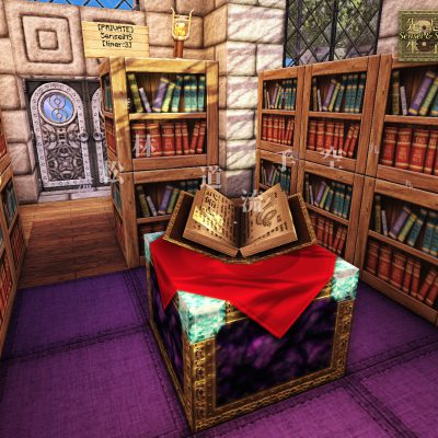 Enchanting Table<br>Sensei & Son HD128 Minecraft Texture Pack