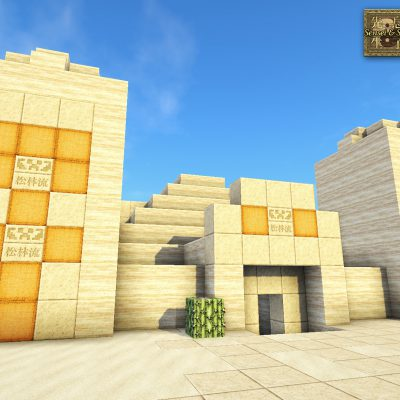 Pyramid<br>Sensei & Son HD128 Minecraft Texture Pack
