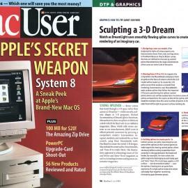 3D Spline Modeling an Early Award-winning Miracle – DreamLight Insight Archive – 1993
